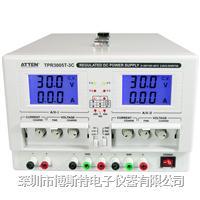 现货供应安泰信TPR3005T-3C双路直流稳压电源 TPR3005T-3C