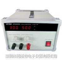 现货供应安泰信KPS-3050DA可调开关电源 KPS-3050DA