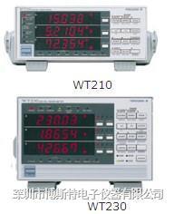 日本横河Yokogawa WT210数字功率计760401-H/C2  WT210