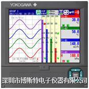 日本横河YOKOGAWA FX1008-4-3-L/A1/C7/USB1无纸记录仪 FX1008