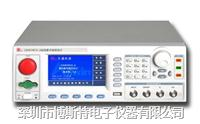 南京长盛CS2676CX-3程控数字超高阻计CS2676CX-4 CS2676CX-3