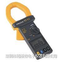 宝华PROVA-6600三相电力钳形表 PROVA-6600