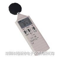 泰仕TES-1351B 数字式噪音计 TES-1351B