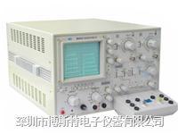 杭州五强WQ4832晶体管特性图示仪 WQ4832