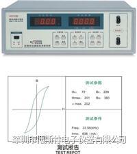杭州伏达UI9702磁环参数分选仪UI9701 UI9702