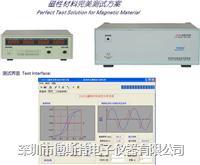 杭州伏达UI9730 磁性材料动态分析系统 UI9730
