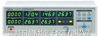 贝奇CH403C变压器电量测试仪 CH403C