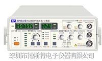 盛普SP1643B型函数信号发生器/计数器 SP1643B