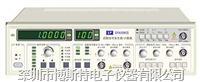 盛普SP820B型函数信号发生器/计数器 SP820B