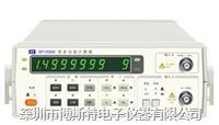 盛普SP1500C型多功能计数器 SP1500C