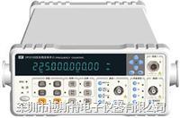 盛普SP53180高精度频率计数器 SP53180