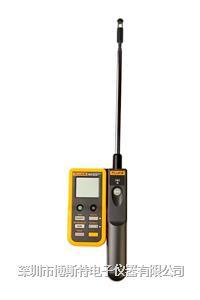 福禄克Fluke 923 热线式风速测量仪  923