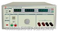 蓝科LK2678接地电阻测试仪 LK2678