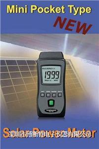 泰玛斯TM-750口袋型太阳能功率计 TM-750