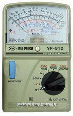 泰玛斯YF-510指针式高阻计 YF-510