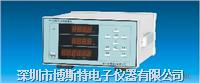 威博PF1200电参数测量仪(紧凑型) PF1200