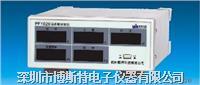 威博PF1020电参数测量仪 PF1020