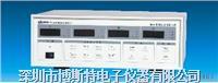 威博PF3401三相电参数测量仪 PF3401
