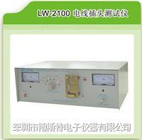 龙威LW2100电线插头测试仪/导通机测试仪 LW2100