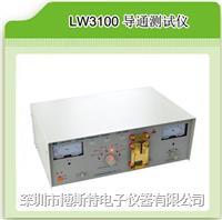 龙威LW3100导通测试仪 LW3100
