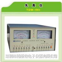 龙威TDM-1911失真仪 TDM-1911