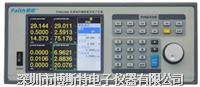 费思66103A多路直流电子负载 66103A