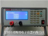 新款金日立KC8512B+可编直流电子负载 KC8512B+