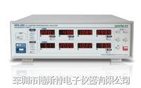 杭州远方APA-200电源适配器性能分析测量系统