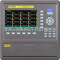 TOPRIE拓普瑞TP700-64多路温度记录仪 TP700-64