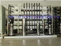 超纯水设备,高纯水设备