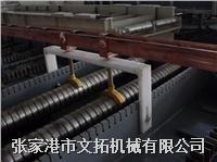 电镀铜包铝生产线 WT-32T