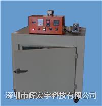旋转工业烤箱 深圳旋转烘箱 自动旋转热风烤箱