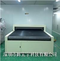 玻璃丝印烘干线 高温丝印烘干线  HY-深圳玻璃丝印烘干线