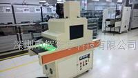 4KW双灯管UV机  2千瓦低温光固机 HHY-2000UV-2