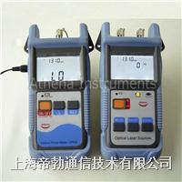 单模光纤、多模光纤测试套装 单模光纤损耗测试 多模光纤损耗测试 光纤衰减测试 上海制造 (ADM-280 AND  ADS320