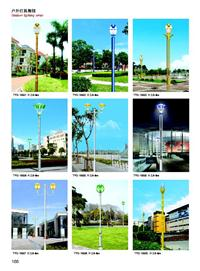 景观灯价格 SDJG-166