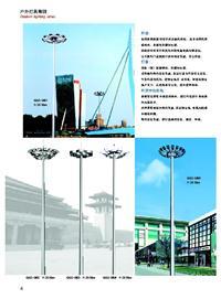 高杆灯生产公司 SDGG-004
