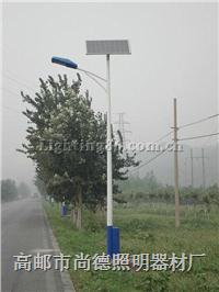 太阳能路灯,太阳能路灯厂家,太阳能路灯生产厂家,江苏太阳能路灯 TYNLD