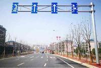多柱式交通标志杆