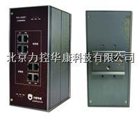 SCADA、DCS、PLC系统安全防护网关 pSafetyLink