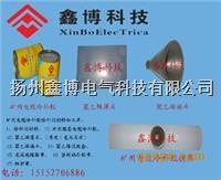 350-1矿用电缆聚氨酯阻燃冷补胶