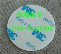 北京3m双面胶 广东3MVHB双面胶贴价钱 恒精胶垫厂家
