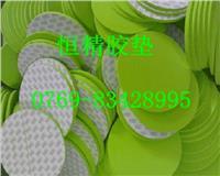 圆形绿色EVA制品,3M单面EVA胶垫,东莞EVA胶垫,