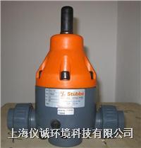 Stubbe安全阀 DHV716