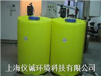 工艺循环水定时自动加药系统 EWT2600