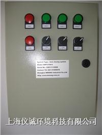 PH自动控制加药装置