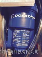 D25RE10 法國DOSATRON比例配比泵