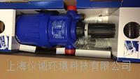 D8RE5法国DOSATRON品牌比例稀释泵 D8RE5