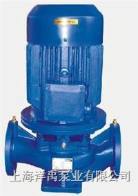 ISG管道泵 ISG50-160
