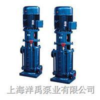 DL型立式多级离心泵 80DL(R) 50- 20×6